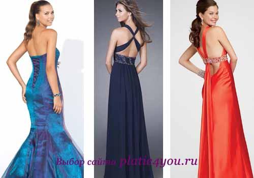 как носить платье с вырезом на спине