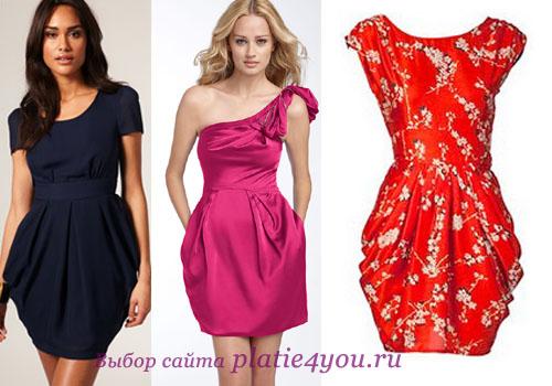 платье-тюльпан - какие бывают