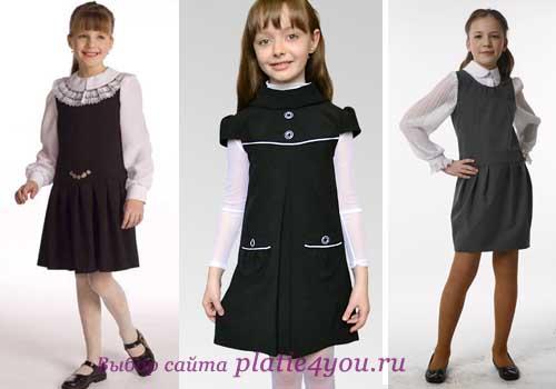 как выбрать платье для школы