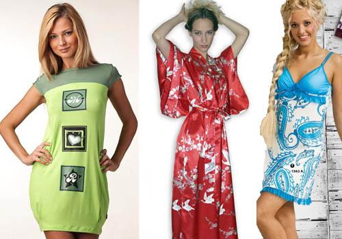зачем нужно домашнее платье