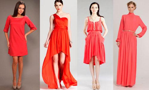 Коралловое платье Для цветотипа Зима