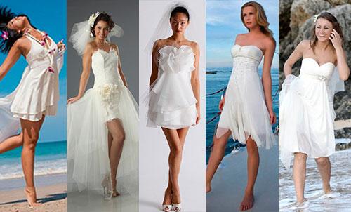 Свадебные пляжные платья