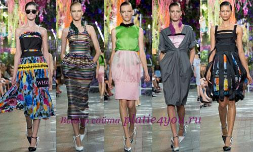 Christian Dior, Неделя моды в Париже: весна-лето 2014
