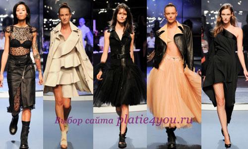 Jean Paul Gaultier, Неделя моды в Париже: весна-лето 2014