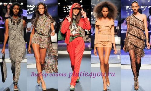 Jean Paul Gaultier, Неделя моды в Париже