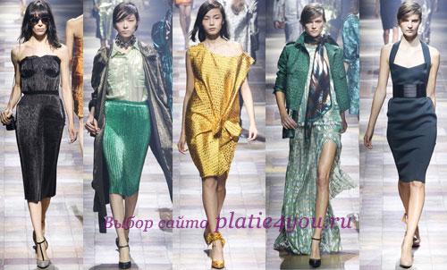 Lanvin, Неделя моды в Париже: весна-лето 2014