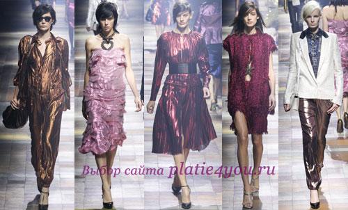 Lanvin, Неделя моды в Париже