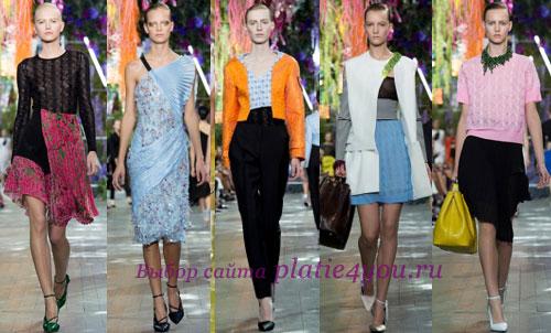 Christian Dior, Неделя моды в Париже