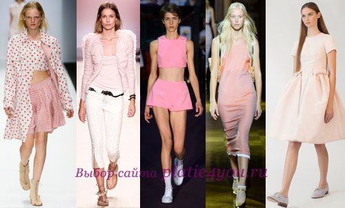 модный розовый цвет