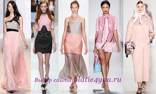 с чем носить розовую одежду