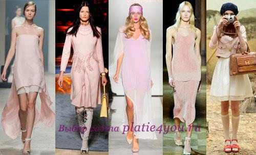 пудровый розовый - модный тренд 2014