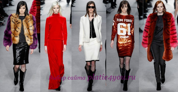 Tom Ford на неделе моды в Лондоне осень зима