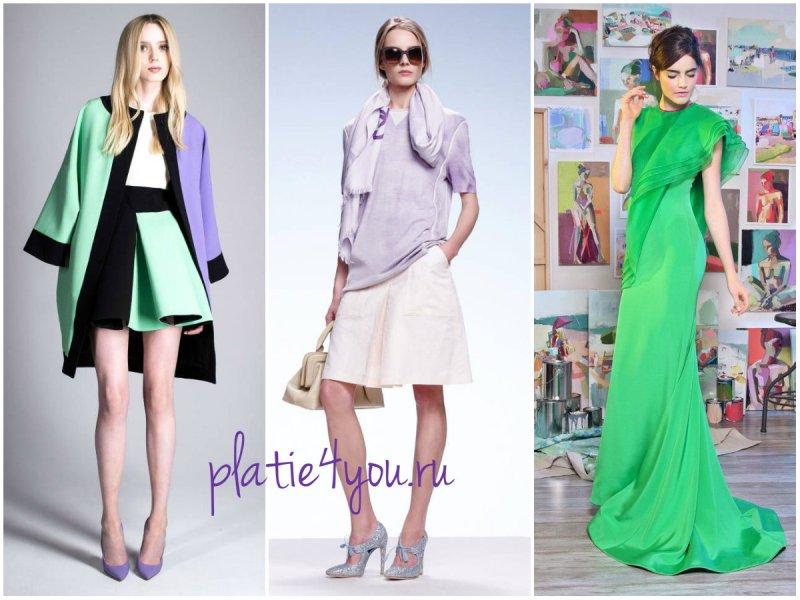 модные цвета 2015 - зеленый и фиолетовый