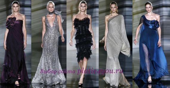 Elie Saab Couture осень-зима 2007/2008