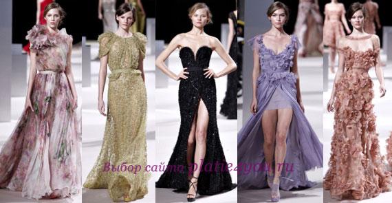 Elie Saab Couture весна-лето 2011