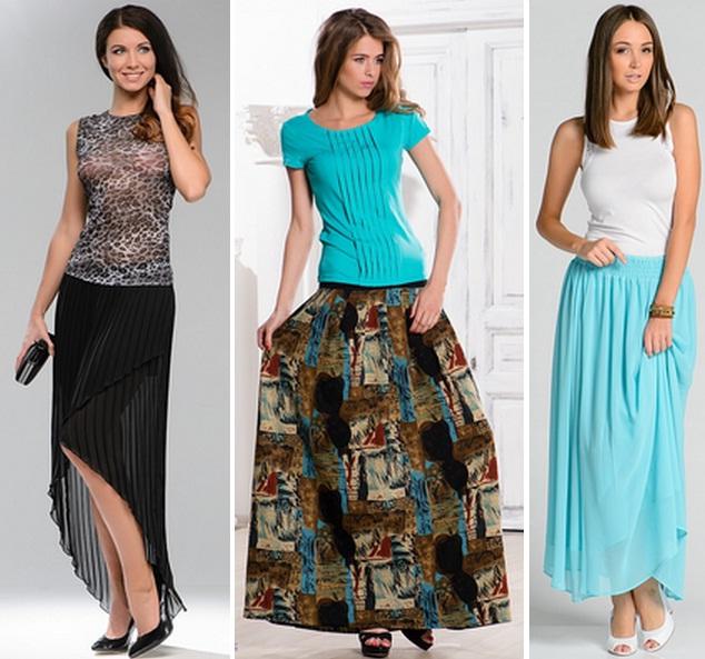 Разные юбки длинные