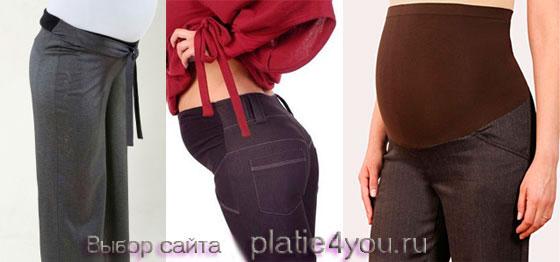 Как переделать штаны для беременных своими 40