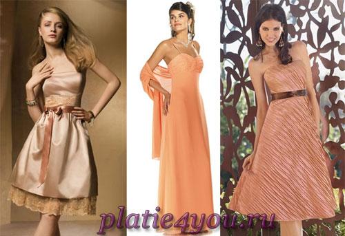 20b542b98f2 Платье для свидетельницы — как выбрать наряд для свадьбы