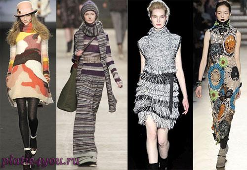 46aeccfdd89d556 Настала пора проверить, есть ли в вашем гардеробе такая незаменимая вещь,  как шерстяное платье или платье-свитер. Ведь это сейчас одно из основных ...