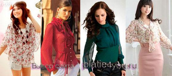 a0b8126324b Модели блузок из шифона - как выбрать и носить