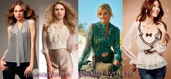 efd738d6ca7 Полные женщины не должны бояться носить шифоновые блузки